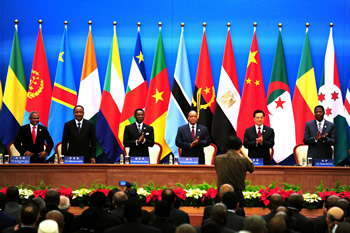 President Zuma (and other African Leaders) participate in the Opening Ceremony of the Fifth Ministerial China-Africa Forum in Beijing, Peolple's Republic of China, 19 July 2012.