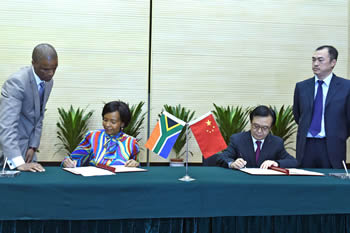 First Meeting of the South Africa - China Inter-Ministerial Joint Working Group, Beijing, People's Republic of China, 3-4 September 2014. Minister Maite Nkoana-Mashabane meets with Minister Goa Hucheng.