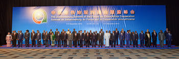Group photograph of the Johannesburg Summit of the Forum on China - Africa Cooperation (FOCAC), ICC in Sandton, Johannesburg, South Africa, 3 December 2015.