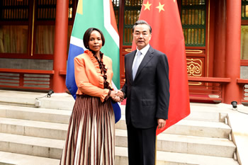 Minister Maite Nkoana-Mashabane holds a bilateral meeting with the Foreign Minister of China, Wang Yi, at the conclusion of a Working Visit, Beijing, People's Republic of China, 4 September 2015.