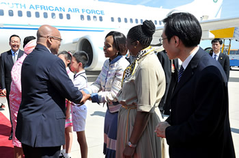President Jacob Zuma and Mrs Zuma arrive at Beijing's Capital International Airport, ahead of the 70th Anniversary of the End of the Occupation of China and the Second World War, Beijing, People's Republic of China, 2 September 2015.