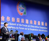 President Xi Jinping delivers his Opening Remarks during the Opening Session of the Johannesburg Summit of the Forum on China - Africa Cooperation (FOCAC), ICC in Sandton, Johannesburg, South Africa, 3 December 2015.
