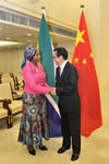 Bilateral Meeting between Minister Maite Nkoana-Mashabane and the Minister of Commerce of the People's Republic of China, Mr Gao Hucheng, Beijing, People's Republic of China, 29 July 2016.