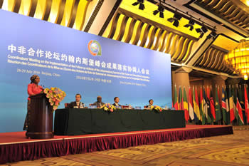 Minister Maite Nkoana-Mashabane participates in, and also co-chairs, the Co-ordinators Meeting of the Forum on China-Africa Cooperation (FOCAC), Beijing, People's Republic of China, 29 July 2016.
