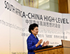 Minister Maite Nkoana-Mashabane hosts the Vice Premier of the People's Republic of China, Her Excellency Liu Yandong, Pretoria, South Africa, 25 April 2017.