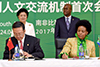 Minister Maite Nkoana-Mashabane signs an agreement with the Chinese Vice Minister of Education, Mr Tian Xuejun, Pretoria, South Africa, 24 April 2017