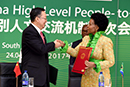 Minister Maite Nkoana-Mashabane with the Chinese Vice Minister of Education, Mr Tian Xuejun, Pretoria, South Africa, 24 April 2017.