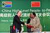 Minister of Science and Technology, Ms Naledi Pandor, signs an agreement with the Chinese Minister of Science and Technology, Mr Wang Zhigang, Pretoria, South Africa, 24 April 2017.